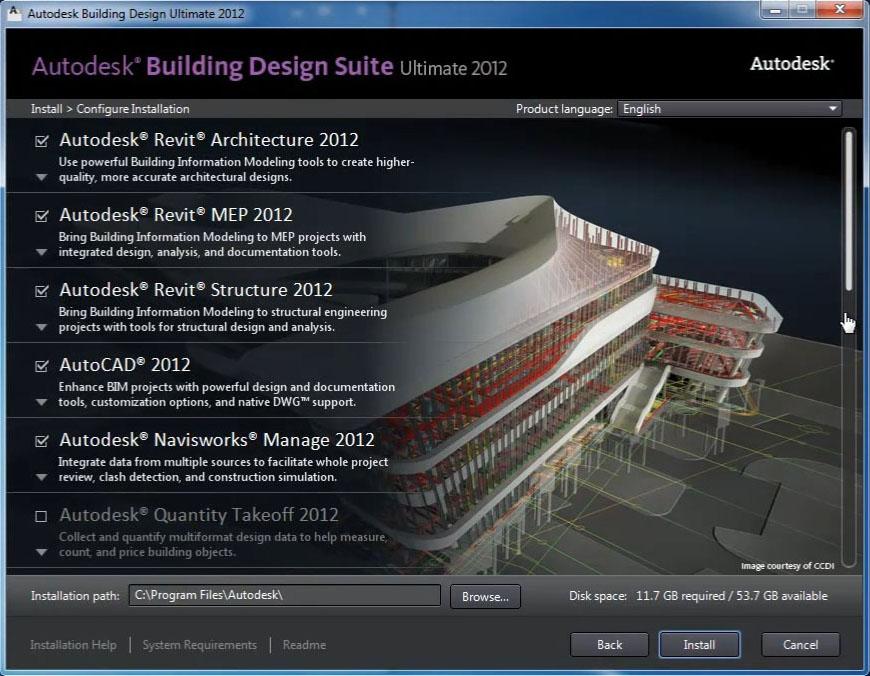 Autodesk AutoCAD Design Suite Ultimate 2019 license