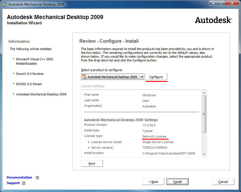 xin type the activation code autocad 2007